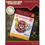 任天堂 ファミコンミニ スーパーマリオブラザーズ2 [Game Boy Advance] / 43173-476879