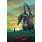 エンスカイ 1000ピース ジグソーパズル ゲド戦記 人と竜の絆 (50x75cm) / 1000-251