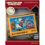任天堂 ファミコンミニ スーパーマリオブラザーズ [Game Boy Advance] / 12995651