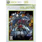 地球防衛軍3 Xbox 360 プラチナコレクション[15783421 15783851]