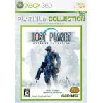 ロストプラネット エクストリーム コンディション Xbox 360 プラチナコレクション[15783421 15783851](Xbox 360)