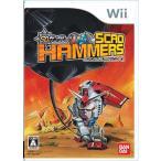 SDガンダム スカッドハンマーズ - Wii[193720011](Nintendo Wii)