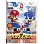 マリオ&ソニック AT 北京オリンピック - Wii[193706011](Nintendo Wii)