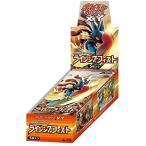 ポケモン カードゲームXY 拡張パック ライジングフィスト BOX / 43173-24197