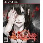 ショッピング日本一 日本一ソフトウェア 真 流行り神 - PS3 [PlayStation 3] / 43173-188225
