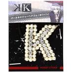 ホビーストック K パール&ビジューヘアゴム ホワイト / 43183-140020