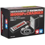 タミヤ 7.2Vレーシングパック1600SPと充電器セット 55096 / 55096-000