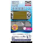 PSP PSP-3000、2000用前面&背面保護シート『よごれなシートP3』[13695611]
