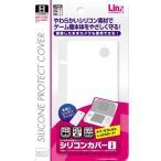 DSi用本体保護カバー『シリコンカバーi 』[13695871](ホワイト)