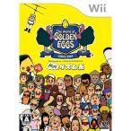 ザ ワールド オブ ゴールデン エッグス ノリノリリズム系 - Wii[193707011]