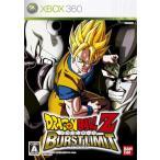 ドラゴンボールZ バーストリミット - Xbox360[15783781]
