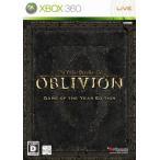The Elder Scrolls IV: オブリビオン Game of Year Edition - Xbox360[15783621]
