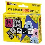 ビバリー 熟語トランプ 初級編 カードゲーム / TRA-003