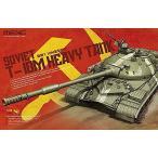 モンモデル 1/35 ソ連 T-10 重戦車 プラモデル / MMTS018
