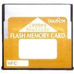 TAKACOM AT-D770用フラッシュメモリーカード 60分(HFC-60M) タカコム