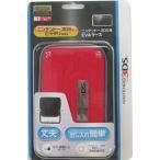 ニンテンドー3DS用EVAケース[SZC-3DS01R](レッド, 3DS)
