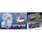 1/150 雪ミク電車 2014年モデル札幌市交通局3300形電車 札幌時計台セット[170729]