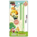 ショッピングどうぶつの森 キーズファクトリー タッチペンリーシュコレクション for new ニンテンドー3DS (どうぶつの森) Type-B [Nintendo 3DS]