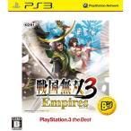 戦国無双3 Empires PS3 the Best -[43173-64540](Playstation 3)