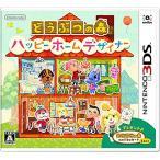 ショッピングどうぶつの森 任天堂 どうぶつの森 ハッピーホームデザイナー(初回生産限定)amiiboカード1枚同梱 - 3DS [Nintendo 3DS] / CTR-R-