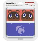ショッピングどうぶつの森 任天堂 きせかえプレート No.014(どうぶつの森) [NO.014][Nintendo 3DS] / KTR-A-CPAR