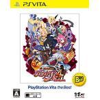 ショッピング日本一 日本一ソフトウェア 魔界戦記ディスガイア4 Return  the Best [PlayStation Vita] / VLJS55006