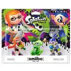 任天堂 amiibo トリプルセット(ガール/イカ/ボーイ)(スプラトゥーンシリーズ) [Nintendo 3DS] / 4902370527827