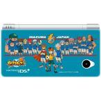 イナズマイレブン DSi専用プロテクトカバー B:マリンブルー(Nintendo DS)