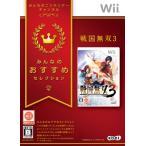コーエーテクモゲームス みんなのおすすめセレクション 戦国無双3 - Wii / RVL-P-S59J