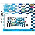 ハードカバーDSi(ミジュマル, Nintendo DS)