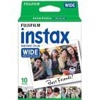 富士フイルム FUJIFILM インスタントカメラ ワイド用フィルム 10枚入 INSTAX WIDE WW 1 [カラ―] / Instax Wide