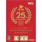 スーパーマリオコレクション スペシャルパック - Wii[RVL-L-SVMJ]