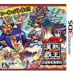日本一ソフトウェア ビックリマン漢熟覇王 三位動乱戦創紀 - 3DS / CTR-P-A89J(JPN)
