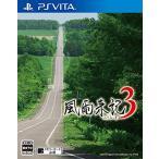 ショッピング日本一 日本一ソフトウェア 風雨来記3 - PS Vita [PlayStation Vita] / VLJS5055