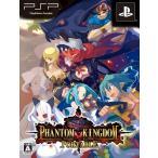 ショッピング日本一 日本一ソフトウェア ファントム・キングダム PORTABLE (初回限定版) [Sony PSP] / ULJS00404