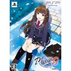 BOOST ON Phase D 蒼華の章 (初回限定版) - PSP / BOOST011