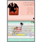 ニンテンドーDS用ソフト(コード販売)