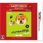 ハッピープライスセレクション nintendogs + cats 柴 & Newフレンズ -[CTR-2-ADAJ](Nintendo 3DS)