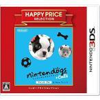 ハッピープライスセレクション nintendogs + cats フレンチ・ブル & -[CTR-2-ADBJ](Nintendo 3DS)