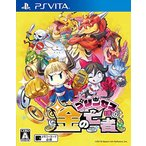 日本一ソフトウェア プリンセスは金の亡者 - PS Vita [PlayStation Vita] / 4995506002497