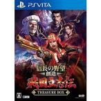 信長の野望・創造 戦国立志伝 TREASURE BOX - PS Vita[KTGS-V0345](PlayStation Vita)