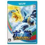 ポッ拳 POKKEN TOURNAMENT 初回限定特典amiiboカード 同梱[WUP-P-APKJ(JPN)](Nintendo Wii U)