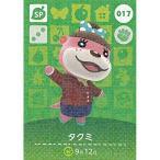ショッピングどうぶつの森 任天堂 (どうぶつの森 amiiboカード 第1弾)タクミ 017(ホロ仕様)