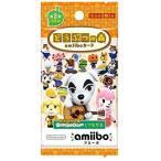 ショッピングどうぶつの森 amiiboカード (任天堂)Nintendo どうぶつの森 第2弾 1パック3枚入り
