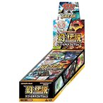 ポケモンカードゲームXY BREAK コンセプトパック 幻・伝説 ドリームキラコレクション BOX