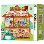 どうぶつの森 ハッピーホームデザイナー ニンテンドー3DS NFCリーダー/ライターセット[CTR-Q-EDHJ](Nintendo 3DS)