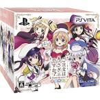 ご注文はうさぎですか.. Wonderful party. 限定版 & - FVGK-0140(PlayStation Vita)