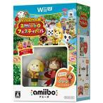 どうぶつの森 amiiboフェスティバル しずえ&amiiboカード 3枚同梱 - Wii[WUP-R-AALJ](Nintendo Wii U)