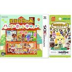 ショッピングどうぶつの森 任天堂 どうぶつの森 ハッピーホームデザイナー (キャンペーン特典)どうぶつの森amiiboカード 第1弾 1パック 付 - 3DS [Ninte
