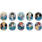 エンスカイ あんさんぶるスターズ やわらかクリアストラップL コレクションズ3 A BOX商品 1BOX = 10個入り、全10種類 / -